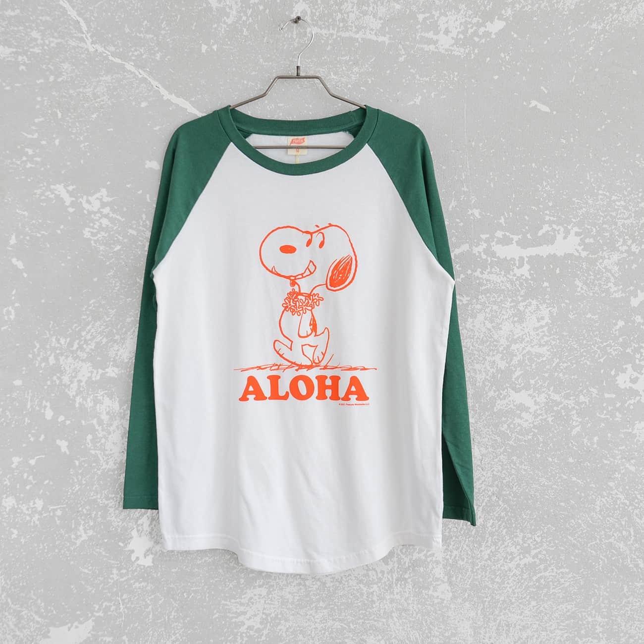 Aloha Snoopy